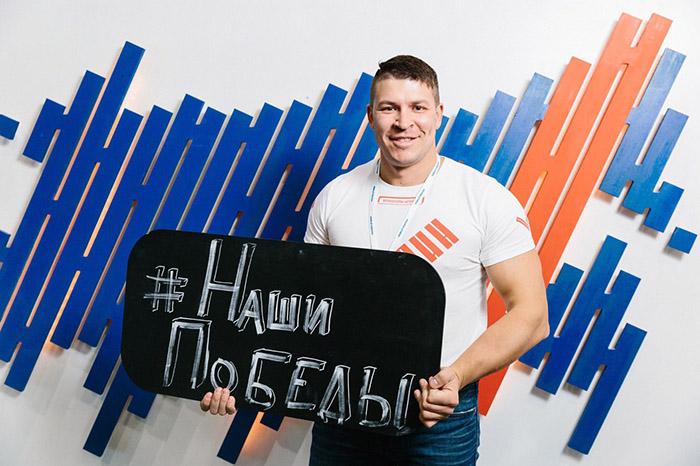 gallery_1_volonter-iz-sokola-aleksandr-gromov-stal-uchastnikom-otborochnogo-jetapa-polufinala-premii-mira