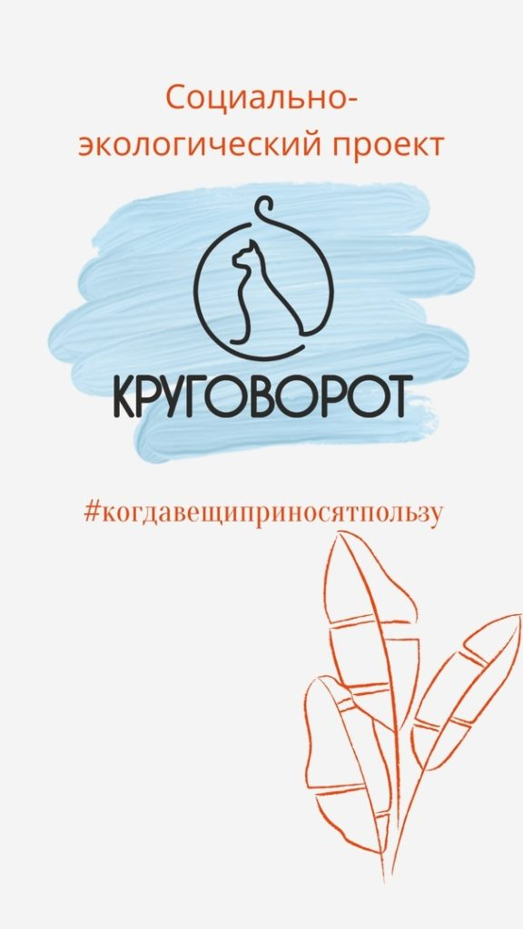 gallery_1_anons-nashej-programmy-na-gorodskom-grazhdanskom-vyhodnom-dobraja-vologda-2