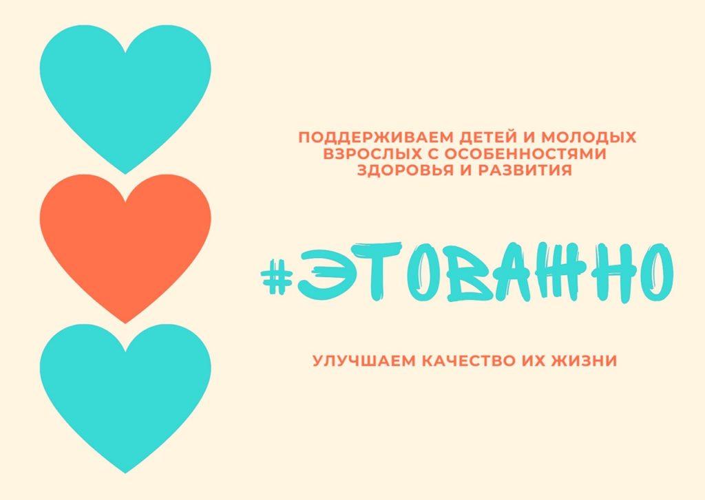 gallery_1_vsemirnyj-den-dobroty