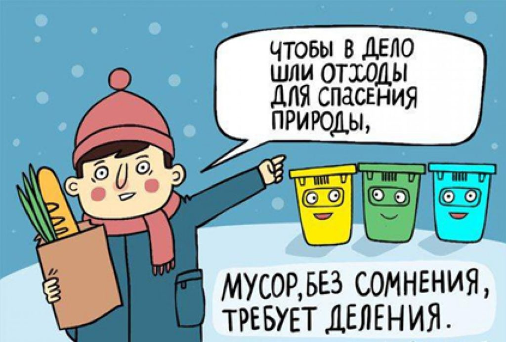 gallery_1_vsemirnyj-den-reciklinga