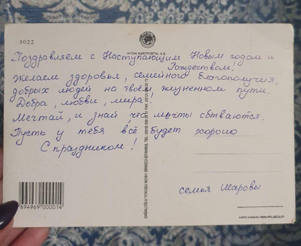 gallery_1_krugovorot-volshebnikov-v-zeljonom-poljuse-9