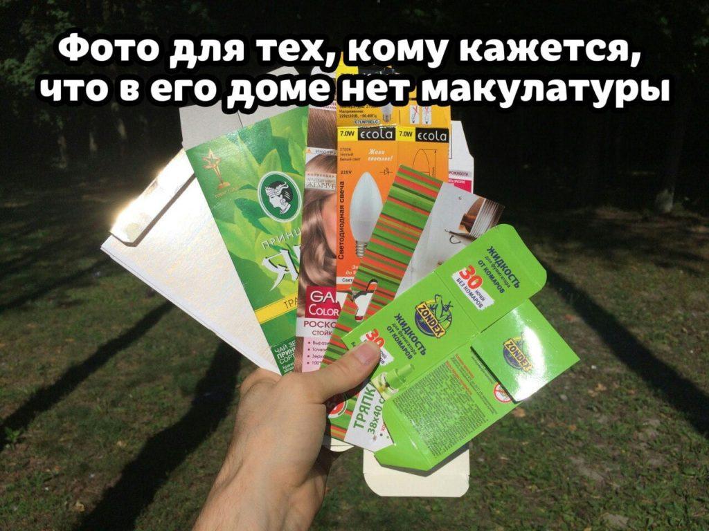 gallery_1_poselok-molochnoe-jekologija-rjadom-2