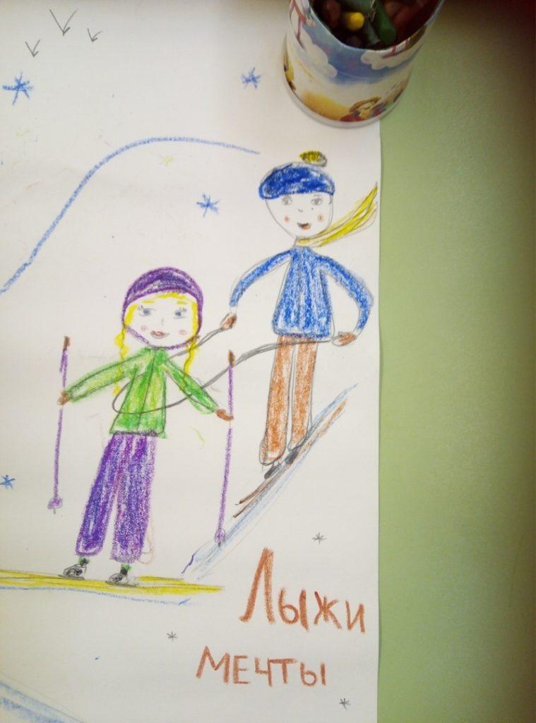 gallery_1_malyshi-iz-detskogo-sada-uchastvujut-v-konkurse-risunkov-po-adaptivnym-vidam-sporta-5