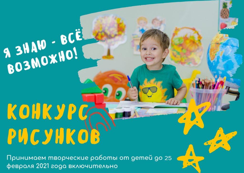 gallery_1_konkurs-risunkov