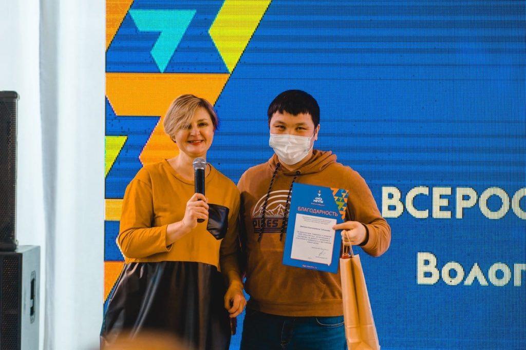 gallery_1_vi-vserossijskie-starty-mechty-po-gornym-lyzham-v-vologde-stali-nastojashhim-prazdnikom-29