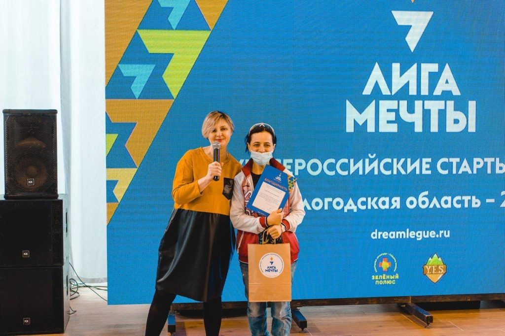 gallery_1_vi-vserossijskie-starty-mechty-po-gornym-lyzham-v-vologde-stali-nastojashhim-prazdnikom-23