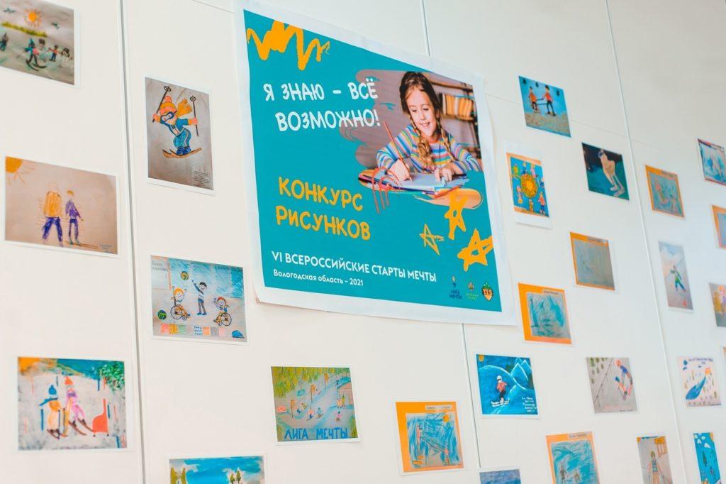 gallery_1_itogi-konkursa-detskih-risunkov-ja-znaju-vsjo-vozmozhno-8