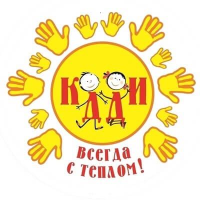 gallery_1_akcija-priurochennaja-k-mezhdunarodnomu-dnju-zashhity-detej-kotoraja-prodlitsja-do-20-ijunja-2