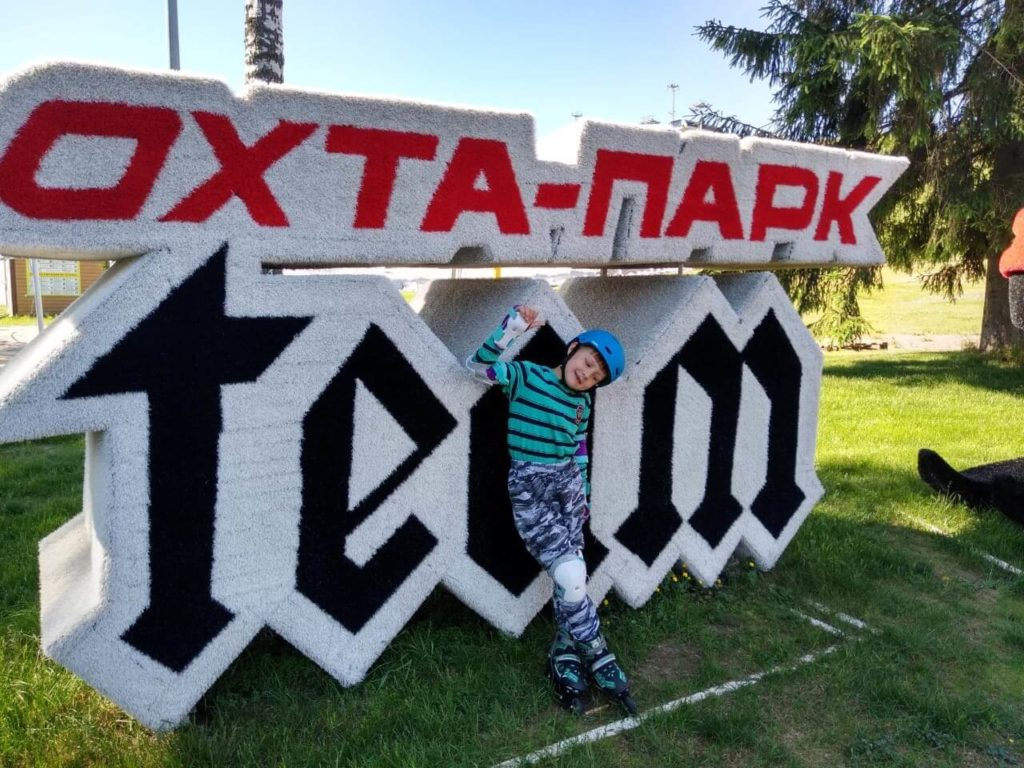 gallery_1_misha-belozerov-uspeshno-proshel-kvalifikaciju-na-vserossijskih-startah-mechty-2