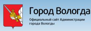 Вологда-портал