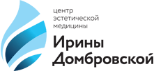 Центр эстетической медицины Ирины Домбровской, OOO