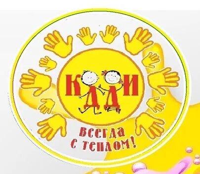 Кадниковский детский дом-интернат