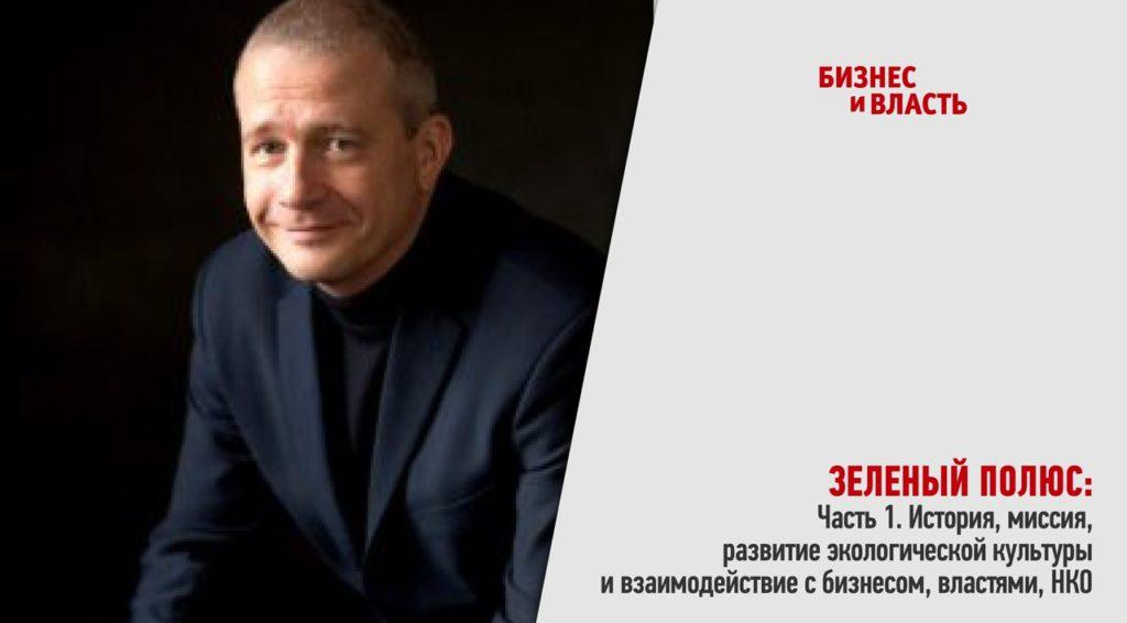 gallery_1_intervju-prezidenta-organizacii-karjagina-andreja-pavlovicha-dlja-zhurnala-biznes-i-vlast-4