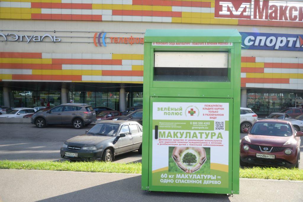 gallery_1_gazeta-rech-novosti-cherepovca