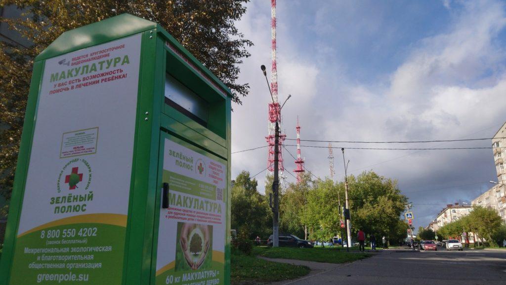 gallery_1_gazeta-rech-spisok-kontejnerov-dlja-makulatury-v-cherepovce
