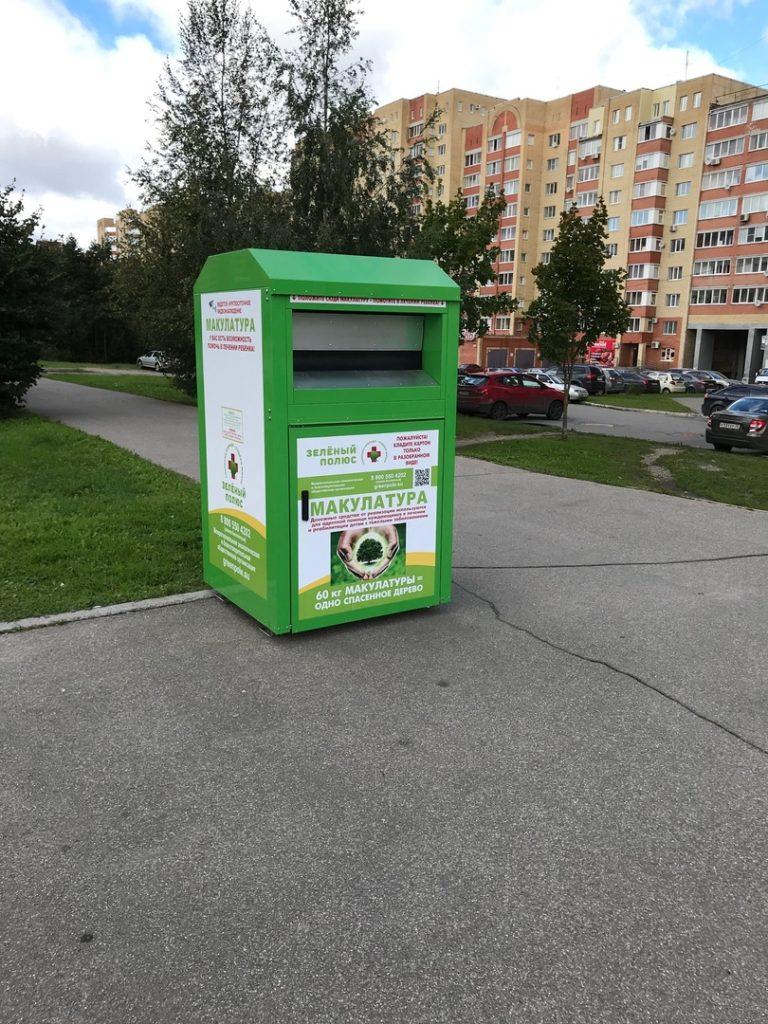 gallery_1_novosti-cherepovca-ob-ustanovke-kontejnerov-dlja-sbora-makulatury-2
