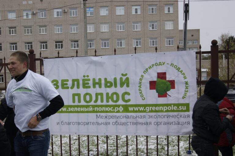 gallery_1_ozelenenie-territorii-vologodskoj-oblastnoj-detskoj-7