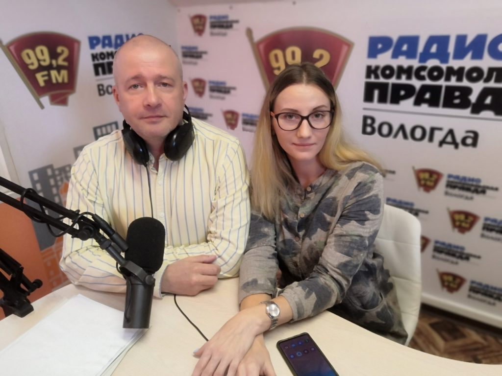 gallery_1_-zeljonyj-poljus-i-krugovorot-na-radio-komsomolskaja-pravda-vologda