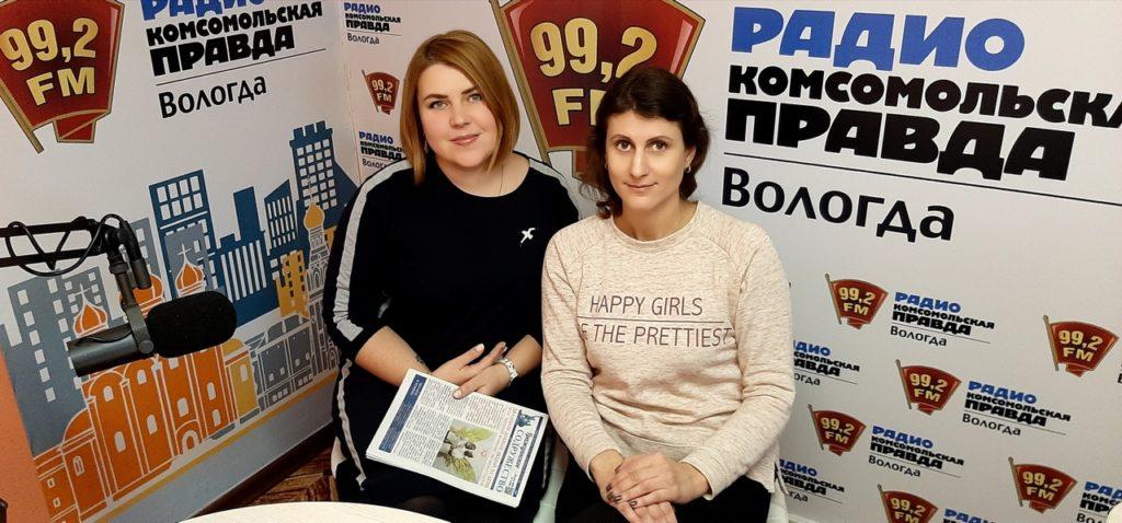 gallery_1_-shhedryj-vtornik-na-radio-komsomolskaja-pravda-vologda