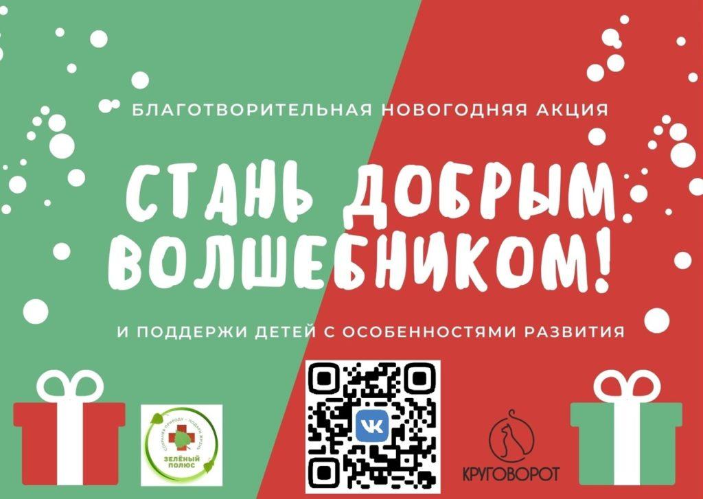 gallery_1_-shhedryj-vtornik-na-radio-komsomolskaja-pravda-vologda-2
