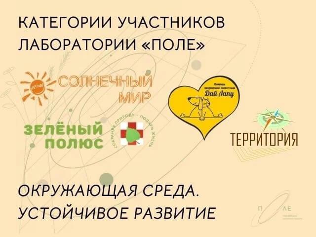 gallery_1_nasha-komanda-nachala-rabotu-v-pole